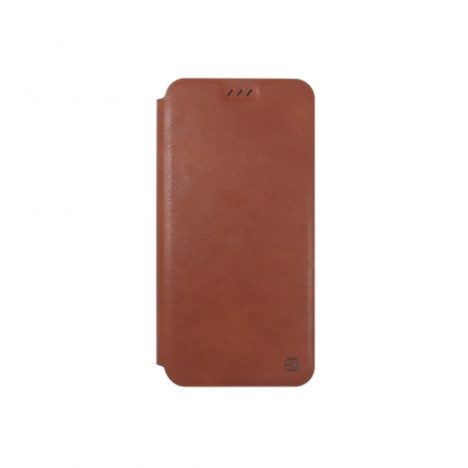 Slendous-book-cover-for-Huawei-P20-Lite-Brown-Just-Must
